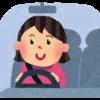 ママが運転した方が良い4つの絶対的な理由! ペーパードライバー脱出しよう 運転は生活の幅が広がります