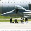 嘉手納基地 F15 が緊急着陸、油圧系に問題か