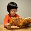 子供の本好きに困っていたのが解決してきた。