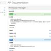API Blueprintで爽やかなAPI仕様書を作る