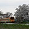近江鉄道 静かなる変化 第17報 続く小変化と大変化