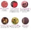 なんとなく気になってる人にそれなりに美味しいが気合入りすぎないチョコをあげたいアラサーのためのチョコレート屋さん7選