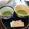 【加賀】星野リゾート界 加賀「ご当地楽」でお抹茶のふるまいをいただく