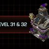 【予告】HQ31&32がまもなく実装されます!