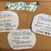 今週のランチはピザ🍕登場(*^▽^*)