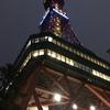 4月の北海道旅行(2)さっぽろテレビ塔の入場料割引&北海道ラーメン