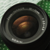 Nikonのレンズ「ZoomNIKKOR 35~70mm F3.5~4.8」を購入。デジタル一眼レフカメラ「D3000」に装着し撮影しました