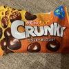チョコレートの美味しさを追求して