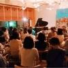 『中村天平全国行脚ピアノコンサート』