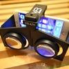 【初めてのVR】STEALTH VR POCKET(ステルスVRポケット)を試してみた!【レビュー】
