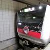 京葉線開業30周年