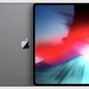 新型iPad Pro(2018)発表イベントが10月中旬開催?