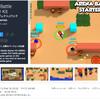 【新作無料アセット】3vs3のトップダウンシューティングの完成度がとても高い!Unity初心者の方は特に参考になる開発スターターキット(モバイルフレンドリー)「Arena Battle Starter Kit」