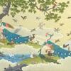 鳳凰群鳥図