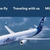 【裏ワザ】JALビジネスクラスで東南アジアまでたった25,000マイルでお得に行く方法 〜 アラスカ航空マイルでの発券方法徹底解説