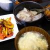 豚の角煮、里芋の煮物、パプリカの塩昆布和え、味噌汁