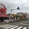 夫婦で日本一周 新潟の寺泊、魚の市場通りでズワイガニ6杯を500円で買って食べる