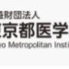 日本製ワクチン治験開始 接種1回・抗体保持数十年・常温保存 2021.8.19