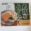 シマヤ うどんスープ