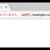 devproxyをWebアプリケーション開発で使う