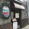 カドでサンドウィッチ(押上・東京スカイツリー)
