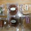 五島市(福江島) 和菓子が美味しい「雲泉堂」