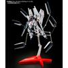 【ガンプラ】RG 1/144『νガンダム用ダブル・フィン・ファンネル拡張ユニット』逆シャア プラモデル【バンダイ】より2019年9月発売予定♪