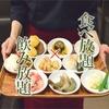 【オススメ5店】松江(島根)にあるバイキングが人気のお店