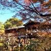 【京都】【御朱印】『東福寺』に行ってきました。 京都旅行 京都観光 女子旅 寺院巡り 主婦ブログ - あとりのやっぱり○○が好き❤