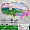 「ヴィルトーゾ・フィルハーモニー第45回定期演奏会@アプリコ大ホール