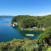 シルバーウィークSTART。 #リアス式海岸 おすすめ:☆☆☆ ~写真で届ける伊勢志摩観光~
