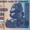 歴史的な価格下落をした6の通貨 - ハイパーインフレはなぜ起こったのか