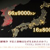 岩波書店発行の本のなかの誤植,「朝鮮戦争中には1平方メートル当たり1トンの爆弾が降り,ピョンヤンの街は見る影もなく……」という校正ミス,朝鮮総連人士の頑固で偏狭な発言