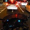 NECKER V1 Plus 第二作戦で『夜間』試験走行!★動画追加!