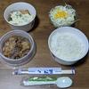 チキン南蛮デラックス定食弁当(松屋)