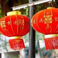 中国語がアプリで学べる!?おススメのアプリご紹介!!