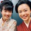朝の連続テレビ小説『おちょやん』 第11週「親は子の幸せを願うもんやろ?」