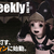 LLPeekly Vol.199 (Free Company Weekly Report)