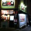 「唐揚げ鶏 Kei 名島店」の唐揚げは外はカラッとジューシーのはず・・・・カラッとではなかったけど、美味しかった♪