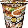 札幌の行列店・らーめん空のコラボカップ麺