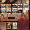 Dominion Online 対戦録 573