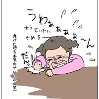 【ナガタさんちの子育て奮闘記~育児マンガ~】「いつでもなんにでも真剣」