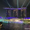 【旅行】常夏の国シンガポールへ!カジノ・夜景フライヤー編