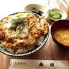 茨城10選のデカ盛り店で、かつ丼大盛りを食べた @石岡 森樹