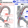 石川県 国道159号 金沢森本IC口交差点の渋滞対策が完了
