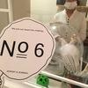 綿菓子 わたがし #京綿菓子 #kyoto  #古川町商店街   #わたあめ #わたがし