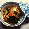 春の訪れを食べて、楽しむ  喜び   白魚料理