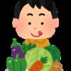 コープの魅力の一つは、規格外の地元野菜を安い価格で提供される事です。