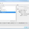 LVMを使用したOracle VM仮想マシンイメージをVirtualBoxでサルベージ