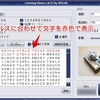 Learnig Morse v.0.77 機能修正